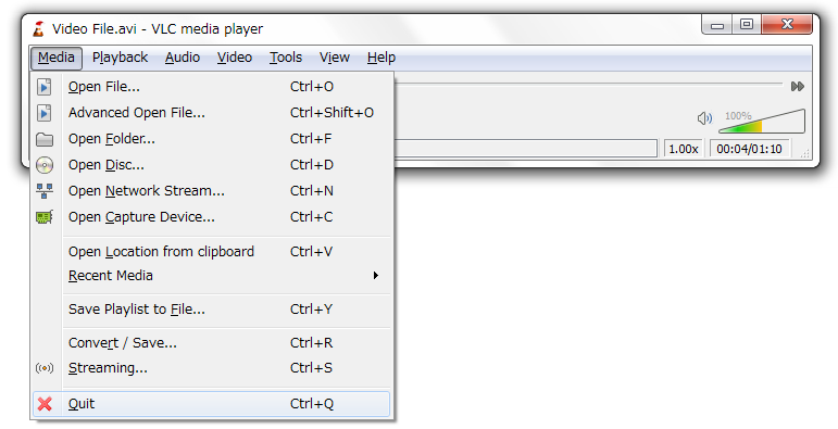 File:Basic interface quit png - VideoLAN Wiki